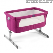 CHICCO Next To Me baba�gy Cod.:CH0707933968/Fuchsia