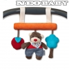 STERNTALER  plüss trapéz 6601729/Bobby bear toy for universal fixation