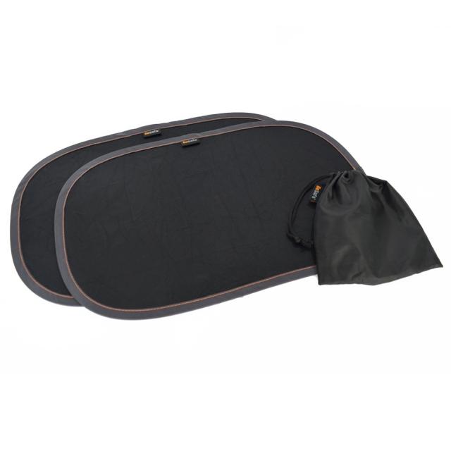 BESAFE autós napellenző 2db - Biztonsági gyerekülések  Gyerekülés ... b55973e8cf