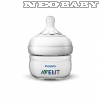 AVENT PHILIPS Natural cumisüveg 60ml SCF039/17