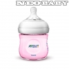 AVENT PHILIPS Natural cumisüveg 125ml SCF031/17 PINK