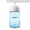 AVENT PHILIPS Natural cumisüveg  260ml SCF035/17 BLUE