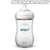 AVENT PHILIPS Natural cumisüveg 260ml SCF033/17
