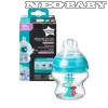 TOMMEE TIPPEE Advanced cumisüveg anti-colic 150ml türkiz mintás