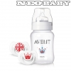 AVENT PHILIPS  Royal szett Cod.:SCD683/31